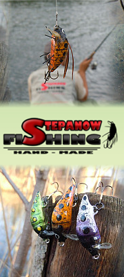 Stepanow Fishing