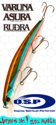 O.S.P. Lures