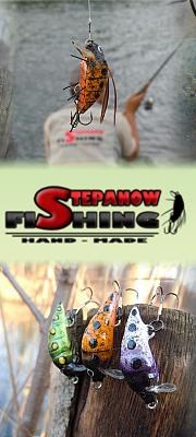 Stepanow Fishing