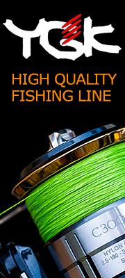YGK Fishing Line
